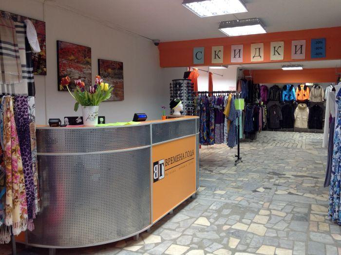 работа в иркутске вакансии продавец обуви одиночество онлайн бесплатно