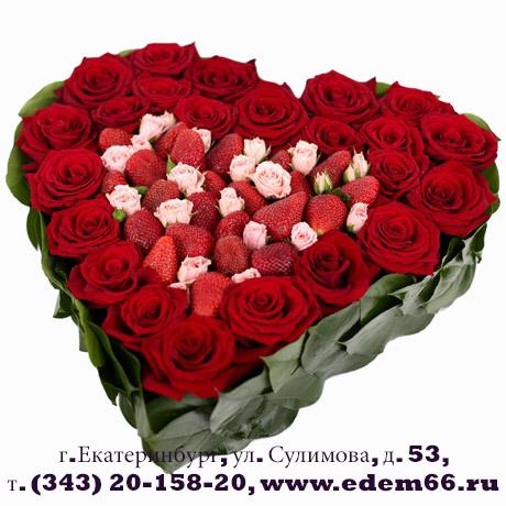 Доставка цветов екатеринбург ст уральская где купить розы оптом уфа